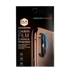 Tvrzené sklo pro fotoparát, Samsung A750 Galaxy A7 (2018) transparentní