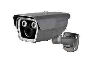 DI-WAY Venkovní IR CCTV Varifocal kamera 1200TVL