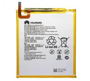 Baterie Huawei HB2899C0ECW 5100mAh Li-Ion (Service Pack) Mediapad T5 10