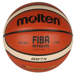 Basketbalový míč Molten B7G 4500
