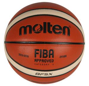 Basketbalový míč Molten B5G 4000