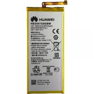 Baterie Huawei HB3447A9EBW 2600mAh Li-ion (Bulk) - P8