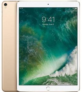 """Tablet Apple iPad Pro 10,5"""" Wi-Fi 64GB Gold (2017)"""
