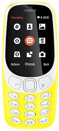 Nokia 3310 DS Yellow (dualSIM) 2017