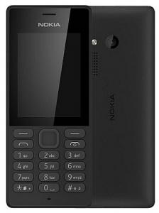 Nokia 150 DS Black (dualSIM)