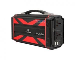 Generátor bateriový Viking SA250W