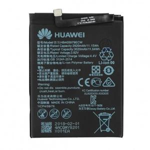 Baterie Huawei HB405979ECW 3020mAh Li-ion originál (bulk) - Nova, Nova Smart, P9 lite mini, Honor 7C, Honor 7S