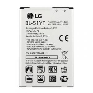 Baterie LG BL-51YF 2900mAh Li-ion (Bulk) - G4 H815