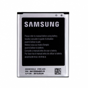 Baterie Samsung EB535163LU 2100mAh Li-ion (Bulk) - i9060, i9082