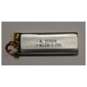 Náhradní Li-Pol baterie pro Interphone F3/ F4/ F5 - výměnu provádí dovozce