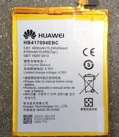 HB417094EBC Huawei Baterie 4100mAh Li-Pol (Bulk)