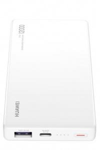Huawei Original SuperCharge PowerBank CP12S 12000mAh White (EU Blister)