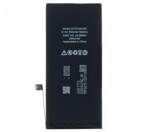 Baterie Apple iPhone 8 Plus 2691mAh Li-Ion OEM (BULK)