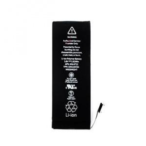 Apple iPhone 5S Baterie 1560mAh Li-Ion Polymer OEM (Bulk)
