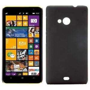 Silikonové pouzdro pro Microsoft Lumia 535   Black