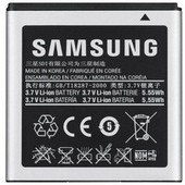 EB-B600BE Samsung baterie Li-Ion 2600mAh (EU Blister)