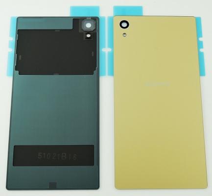 Kryt baterie Sony Xperia Z5 E6653 + lepítka zlatá