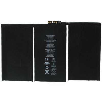 Baterie iPad 2 6.500mAh Li-ion (Bulk)